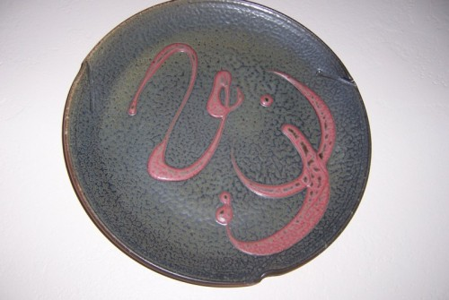 Platter With Slip and Ash Glaze